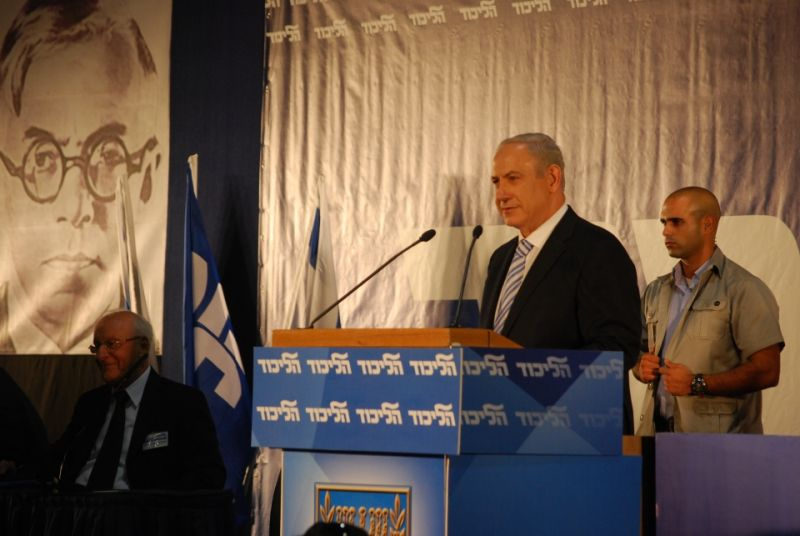 Welcoming Remarks by PM Netanyahu and PM of Canada Stephen Harper