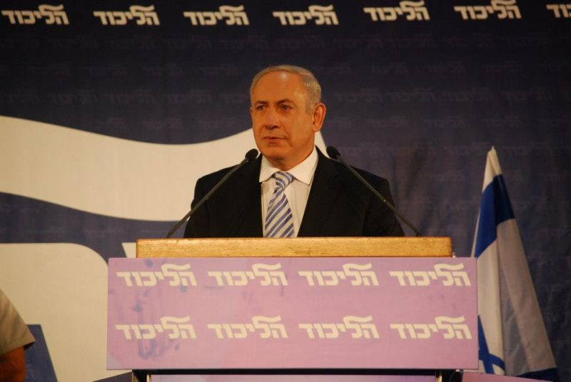 PM Netanyahu's Remarks in the Knesset Regarding the Geneva Agreement