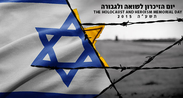 Holocaust Remembrance Day Address by Prime Minister Benjamin Netanyahu at Yad Vashem 15.4.15