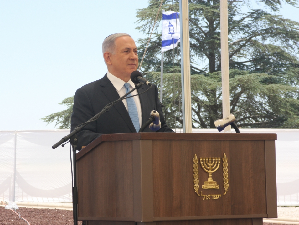 010 azmaut69  PM Netanyahu and his wife Sara hosted His Royal Highness Prince William