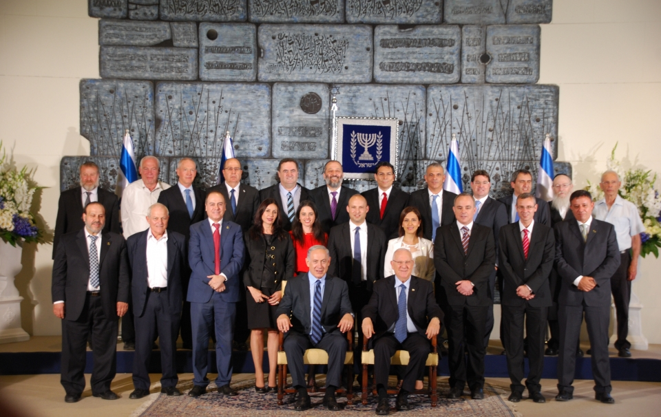 Prime Minister Netanyahu and Ministers of the 34th Government of Israel arrive at the President's Residence for the Traditional Photograph with the President
