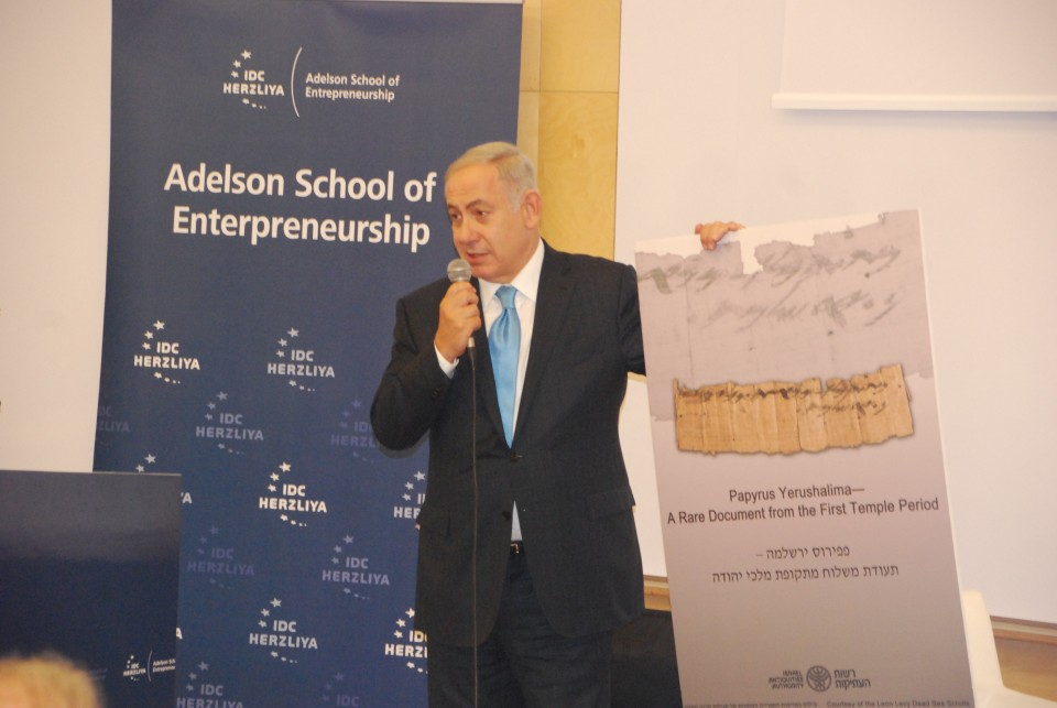 Prime Minister Netanyahu made the following remarks at the dedication of the Adelson School of Entrepreneurship at IDC Herzliya