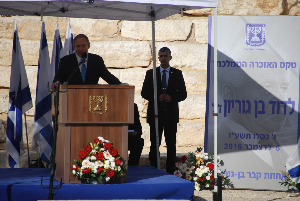 Prime Minister Benjamin Netanyahu made the following remarks at the state memorial ceremony for David Ben-Gurion