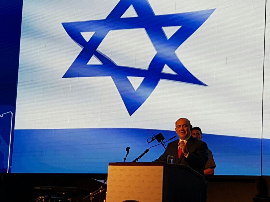 Excerpt from PM Netanyahu's AIPAC Speech