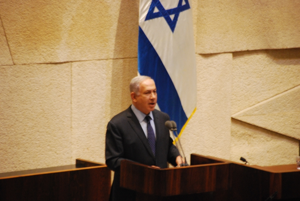 Prime Minister Benjamin Netanyahu's Speech at the 40th Anniversary of Sadat's Visit to the Knesset